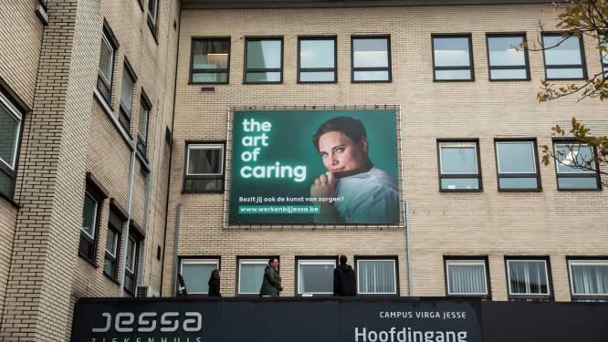 """Jessa Ziekenhuis stelt nieuwe wervingscampagne 'The art of caring' voor met extra aandacht voor diversiteit: """"Ons team is even divers als de samenleving"""""""