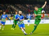 Samenvatting | RKC Waalwijk schiet weinig op met gelijkspel tegen PEC Zwolle