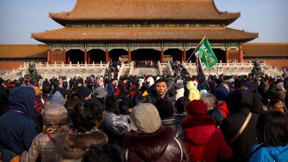 Verboden Stad in Peking voor het eerst in 94 jaar 's avonds open voor lantaarnfeest