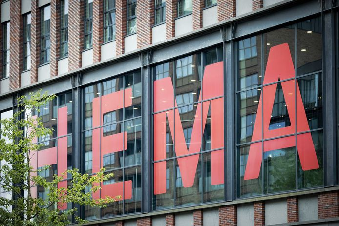 Exterieur van het hoofdkantoor van Hema in Amsterdam.