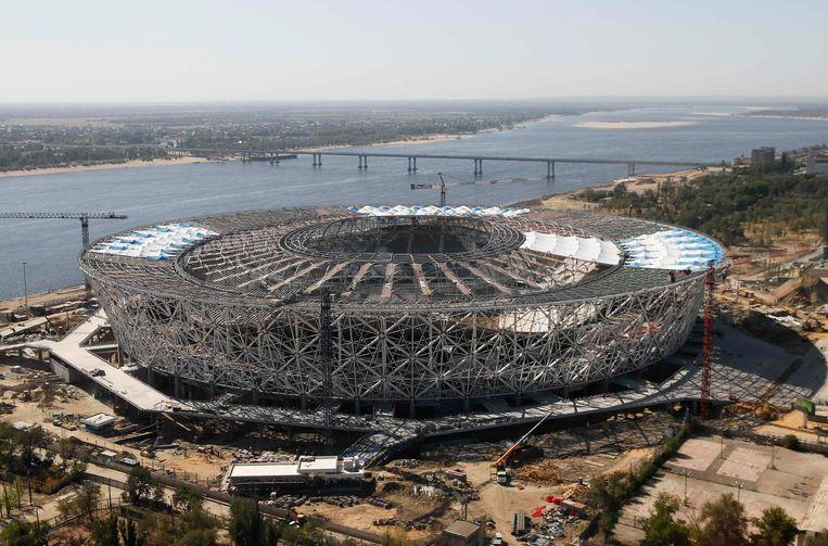 Volgograd Arena.