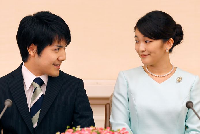 La princesse Mako et son fiancé Kei Komuro.