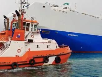 Schip uit Israël aangevallen vanuit Verenigde Arabische Emiraten