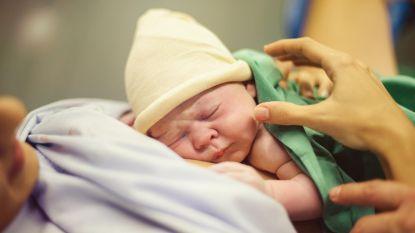 Geboortewandeling in ziekenhuis