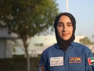 Emiraten nemen eerste Arabische vrouwelijke astronaut in dienst