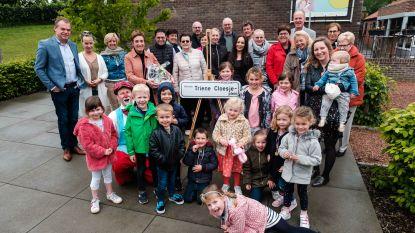 Inhuldiging pleintje aan dorpsschool Heukelom