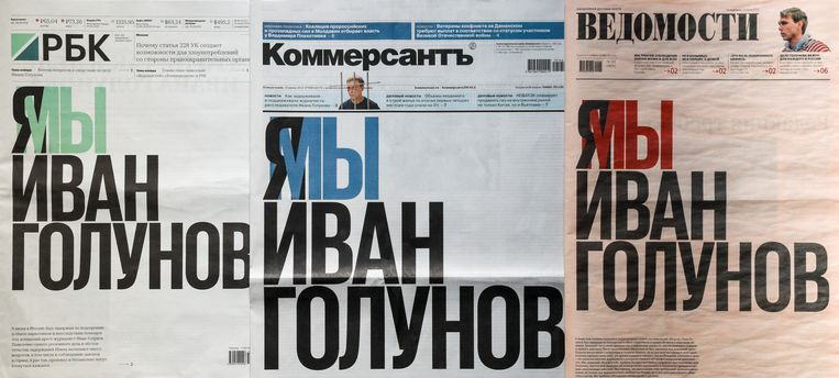 Drie grote Russische kranten met dezelfde kop op de voorpagina: 'Wij zijn Goloenov'. Beeld Reuters