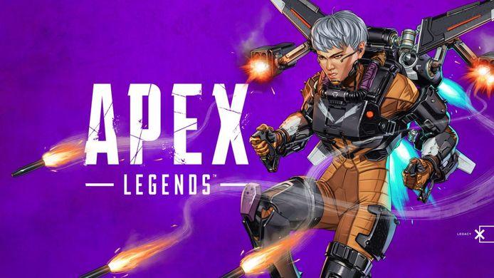 Apex Legends krijgt in het nieuwe seizoen, dat op 4 mei gelanceerd wordt, een gamemodus met een ouderwets tintje.
