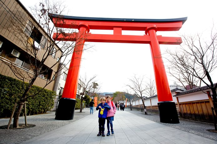 De Fushimi-Inari Taisha in Kyoto