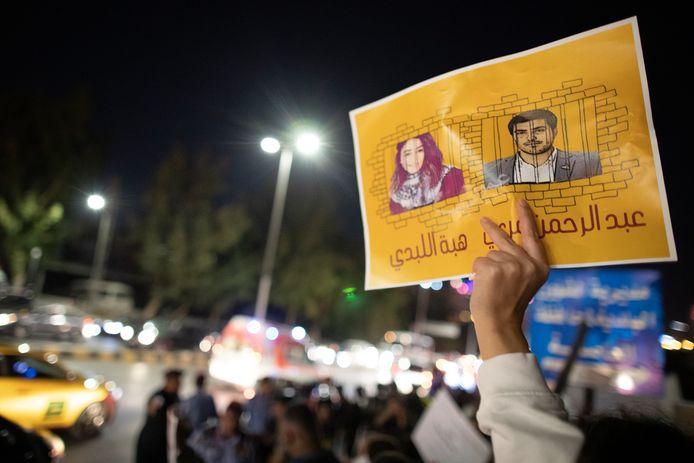 Hiba al-Labadi en Abdul Rahman Meri werden sinds augustus en september vastgehouden door de Israëlische autoriteiten. Daarop kwam veel protest.