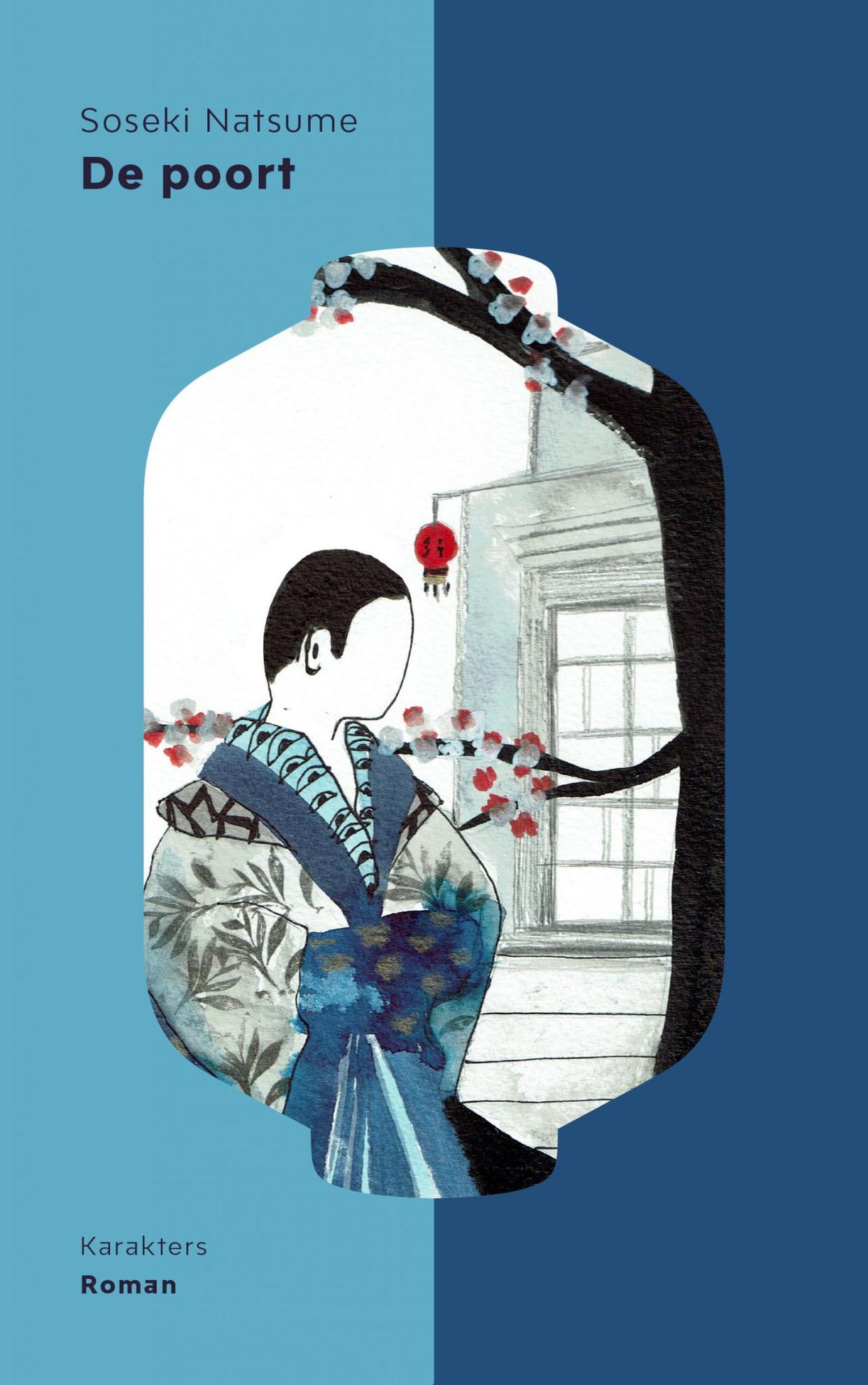 Soseki Natsume - 'De poort' | Humo