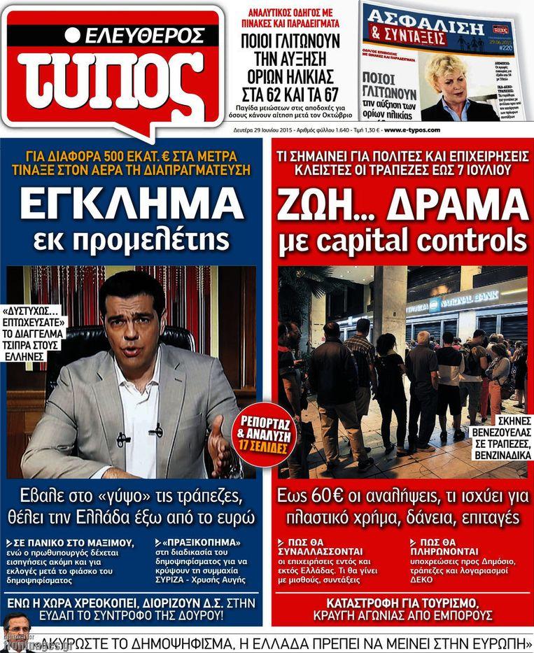 De voorpagina van de Griekse krant