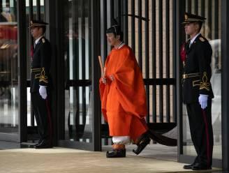 Groot feest in Japan: keizerlijke familie heeft nieuwe officiële kroonprins