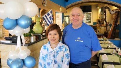 Grieks restaurant Kavala blaast tien kaarsjes uit