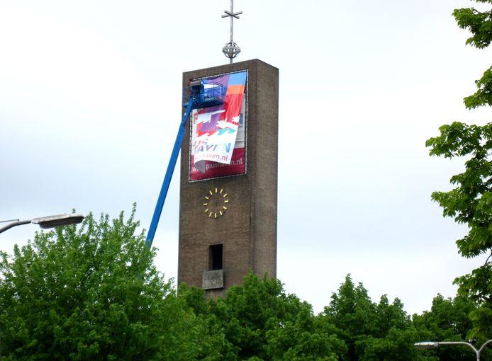 Nieuwe kunst aan het Lourdesplein. Foto Joep van Gassel
