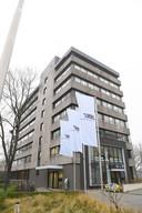 TILBURG.  Jan Stads / Pix4Profs De GGD in Tilburg verhuist naar het Reitseplein 3.