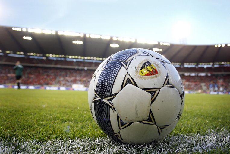 Worden de bekerfinale tussen Club en Antwerp en de Memorial Van Damme alsnog - relatief - druk bijgewoond? Beeld photo_news