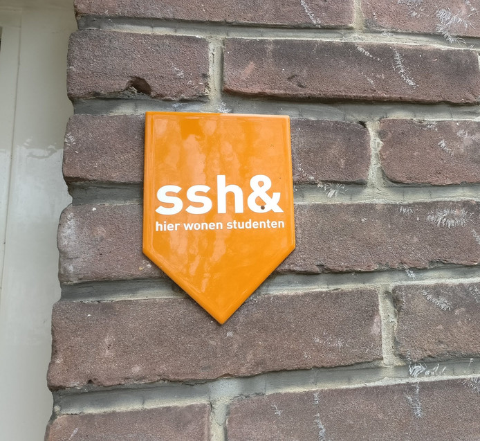 Logo van Stichting Studentenhuisvesting SSH&.