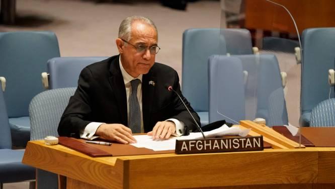 """L'Afghanistan """"a retiré sa participation au débat général"""" de l'ONU"""