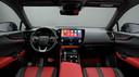 Lexus NX 450h+.
