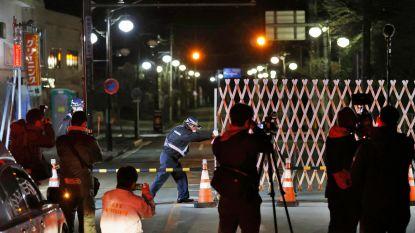 Geëvacueerde gemeente nabij kerncentrale Fukushima na negen jaar opnieuw toegankelijk