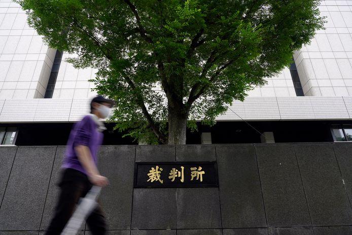 Le tribunal du district de Tokyo, ce 14 juin.