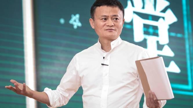 Peking verbiedt nieuwe inschrijvingen academie Jack Ma