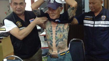 Thaise politie arresteert Japanse maffiabaas nadat foto's van zijn tatoeages viraal gaan