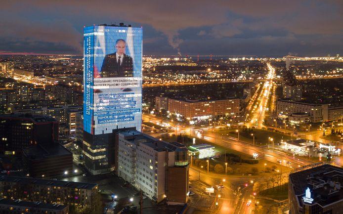 Le discours sur l'État de l'Union était notamment retransmis sur un immeuble de Moscou