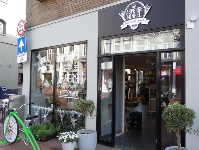 Aspergewinkel in de Visstraat