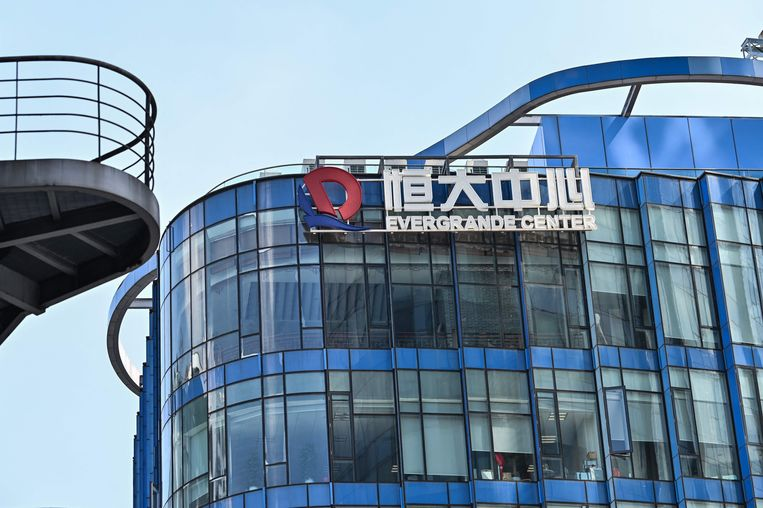 Een kantoorgebouw van Evergrande in Shangha Beeld AFP