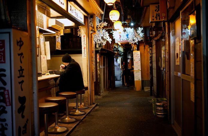 Tokyo, archive d'illustration