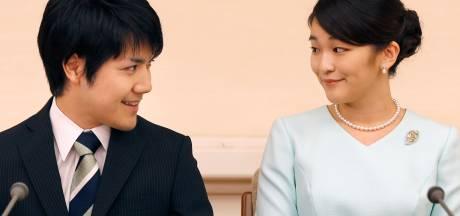 La princesse japonaise Mako brise les traditions: elle va se marier et s'installer aux États-Unis
