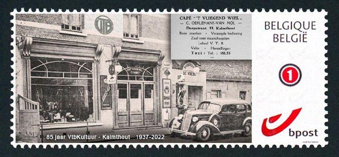Vtb Kultuur komt met eigen postzegel op de markt voor de 85ste verjaardag.