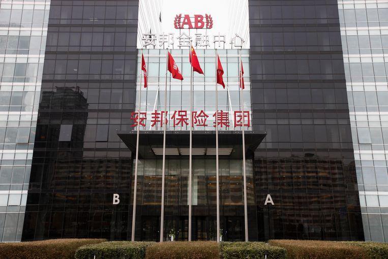 Het hoofdkantoor van Anbang in Peking. Beeld EPA