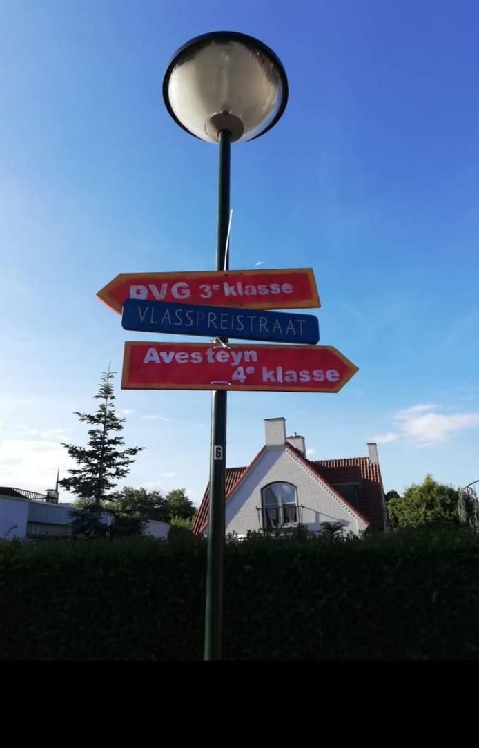 De straat van Hugo van de Sande
