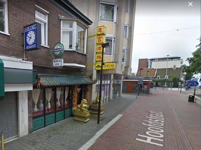Chinees-Indisch restaurant Lotus in de Hoofdstraat in Hoogeveen.