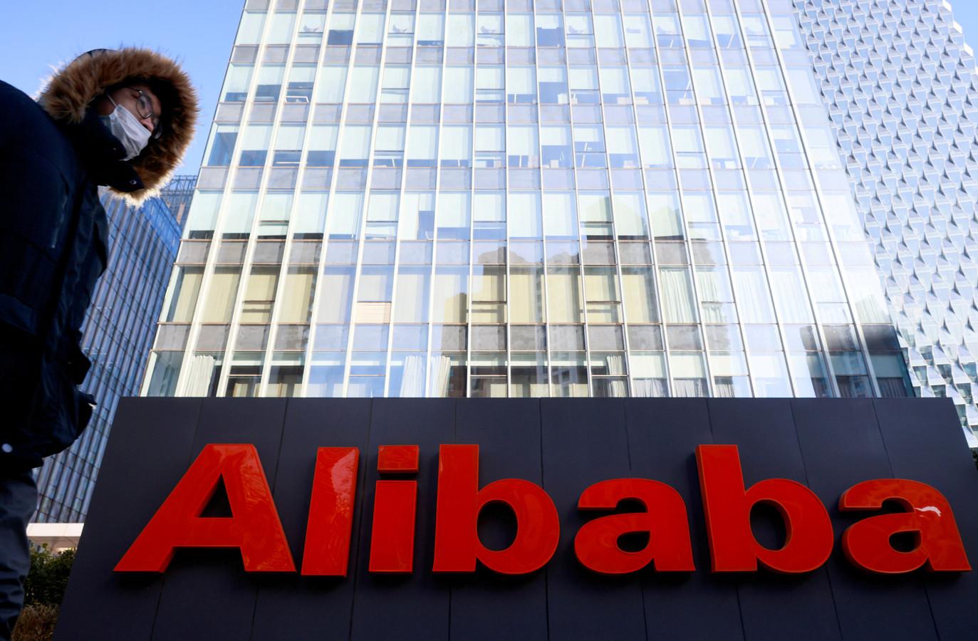 Illustratiebeeld. Het hoofdkantoor van Alibaba in Peking, China.