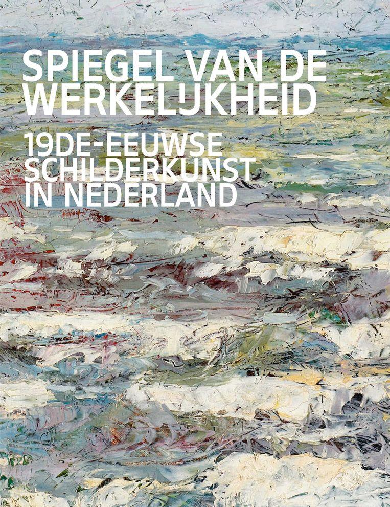 null Beeld Rijksmuseum