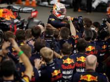 Red Bull dévoile les premières photos de sa nouvelle monoplace