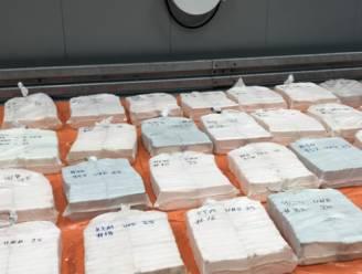 1.159 kilo cocaïne onderschept in Rotterdamse haven