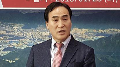 Rusland delft onderspit: Zuid-Koreaan gaat Interpol leiden