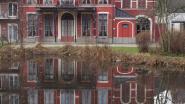 Koetshuis van Huis Mulle heringericht als expositieruimte