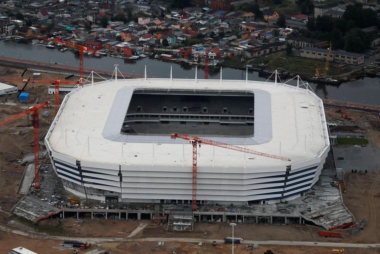 Arena Baltika.