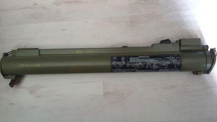 De raketwerper werd in een woning in Oud-Beijerland gevonden.