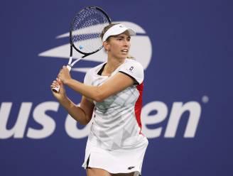 Mertens verslaat Tunesische Jabeur in twee sets en stoomt door naar vierde ronde US Open, waar Sabalenka wacht
