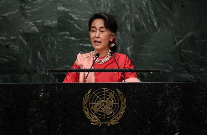 Aung San Suu Kyi. Image d'archive.