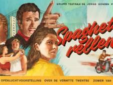Spaghettirellen uit 1961 als openluchttheater in Borne