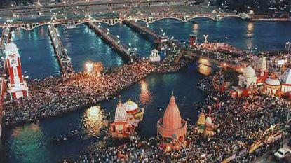 150 miljoen bezoekers en 8 weken lang: maak kennis met Kumbh Mela, het grootste 'festival' op aarde