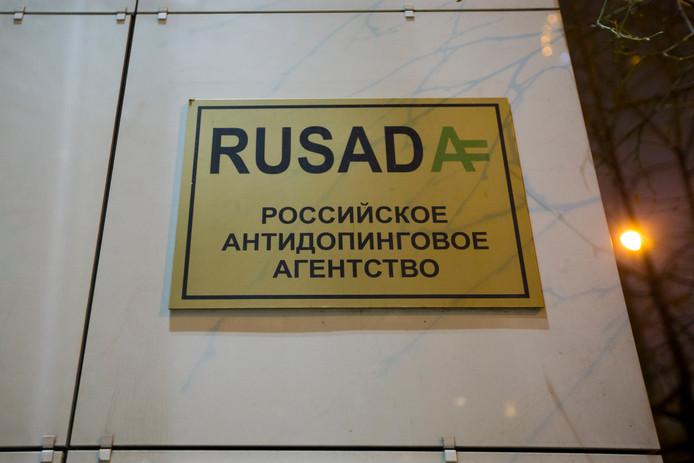 Het Russische antidopingbureau Rusada.